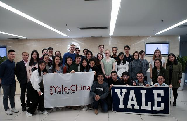 耶鲁大学考察团走访欧瑞博 点赞中国智能家居技术