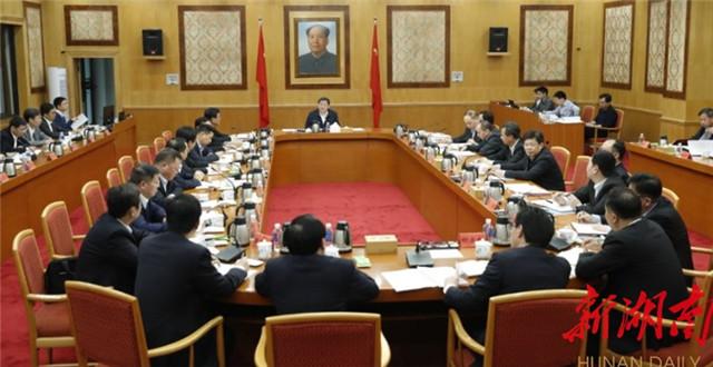 杜家毫与部分中央在湘金融单位负责人座谈
