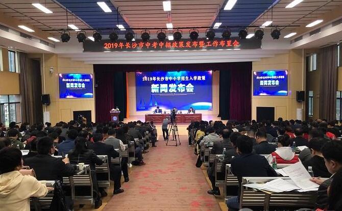 长沙小升初微机派位提前至6月15日 民办初中与公办初中同步进行