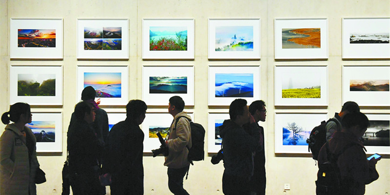 怀化旅游摄影展开幕