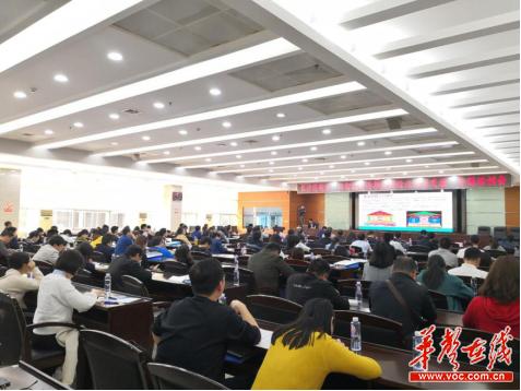长沙高新区召开培训会:以智能制造推动制造业纵深发展