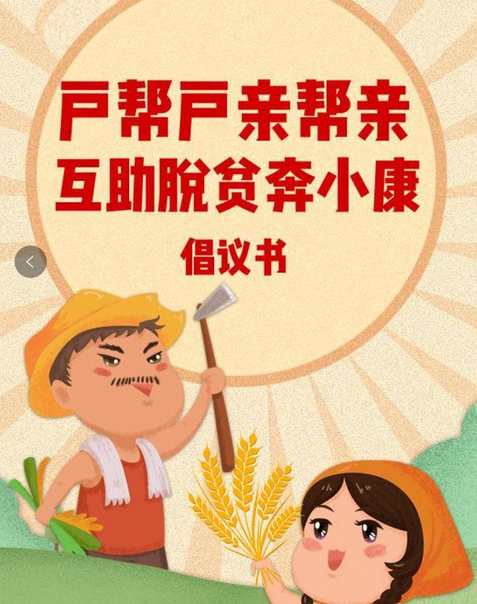 H5 今天,请所有湖南人转发这份倡议书!一次就好