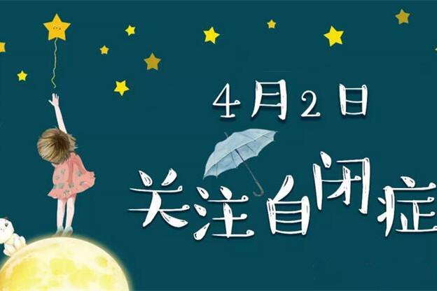 《星星的宝贝》传唱网络,歌手萨日娜讲幕后故事