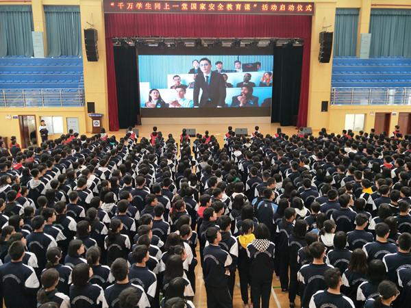"""长沙市""""千万学生同上一堂安全教育课""""在麓山滨江实验学校启动"""