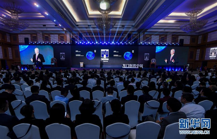 """(科技)(4)""""龙门创将""""全球创新创业大赛中国赛区总决赛在深圳举行"""