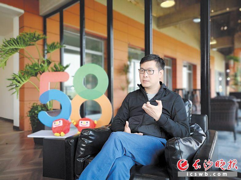 58集团CEO姚劲波 长沙晚报全媒体记者 易亿 摄