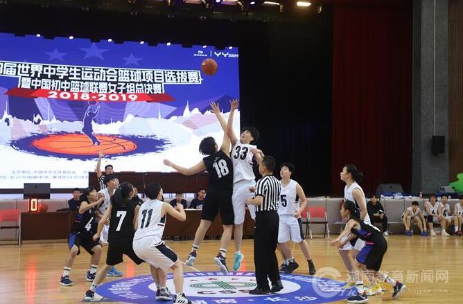 全国初中篮球联赛女子组总决赛在长沙开幕 东道主南雅中学赢取开门红