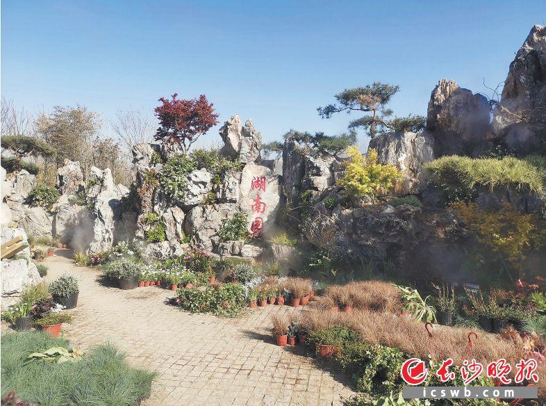 2019年北京世园会湖南园室外展园已全面完工,将以独具湖湘特色的面貌迎接全球各地来客。 资料图片