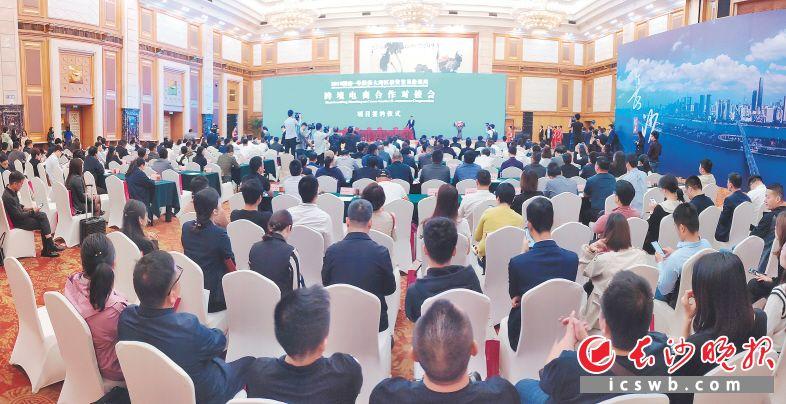 """昨日,2019""""港洽周""""跨境电商合作对接会在深圳举行。刘捷萍 摄"""
