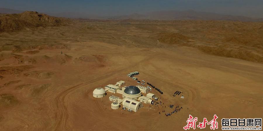 """中国首个""""真实航天逻辑""""火星生存模拟基地在金昌开营"""