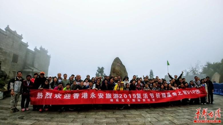 香港童军点赞锦绣潇湘 文旅合作共叙湘港情 新湖南www.hunanabc.com