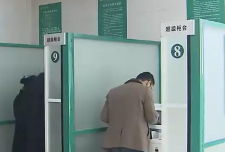 邵阳:开展打击网络非法借贷行动