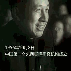 中国航天的这个超燃故事,为何让人铭刻在心?