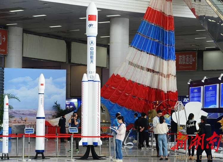 航天放飞中国梦 新湖南www.hunanabc.com