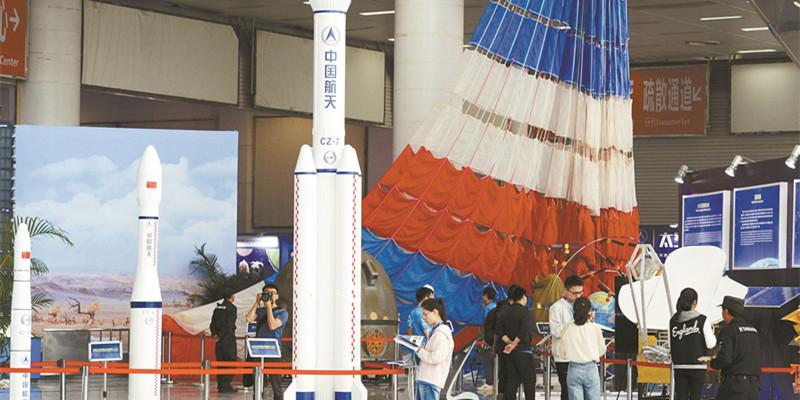 航天放飞中国梦