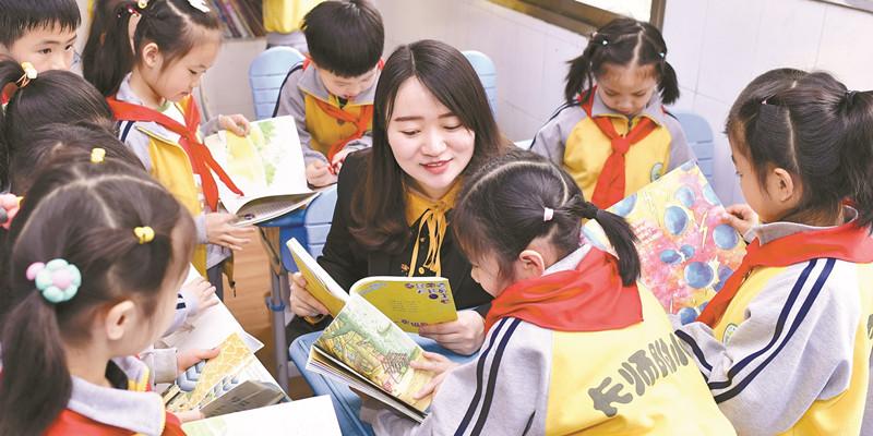 书香满校园