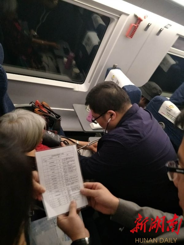 晚点高铁内旅客突发疾病,医务人员紧急施救 新湖南www.hunanabc.com