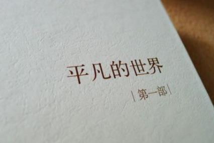 读书丨一个书目就是一个目标,一回顿悟就是诗与远方 新湖南www.hunanabc.com