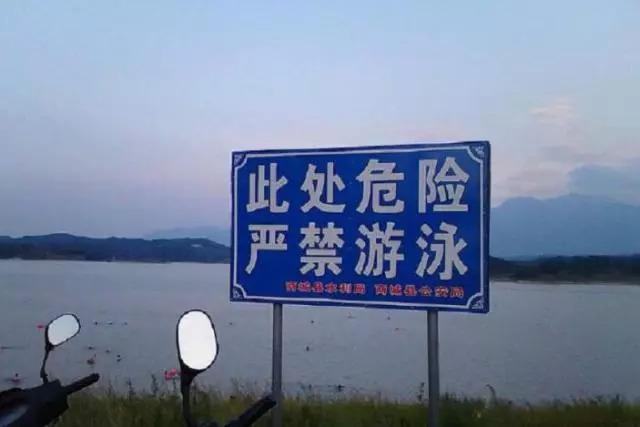 危险!7天10名孩子身亡,国务院下发第1号预警! 新湖南www.hunanabc.com