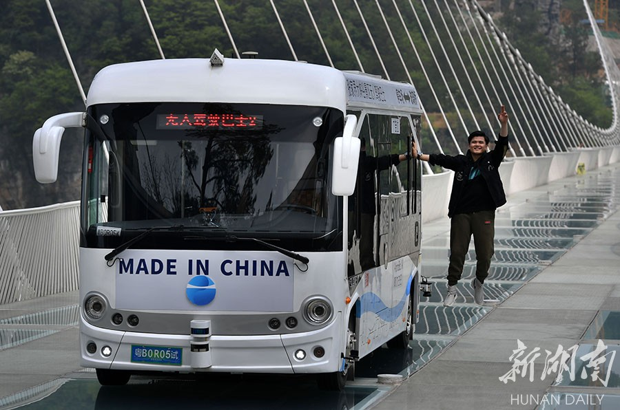 无人驾驶巴士挑战高山峡谷玻璃桥 新湖南www.hunanabc.com