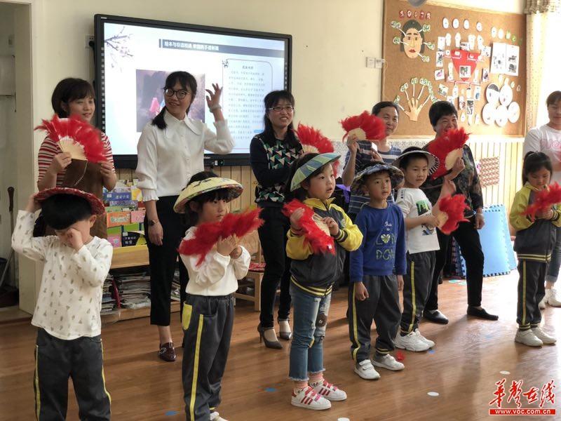 当绘本与非遗相遇 长沙山语城幼儿园开展第二届绘本节活动