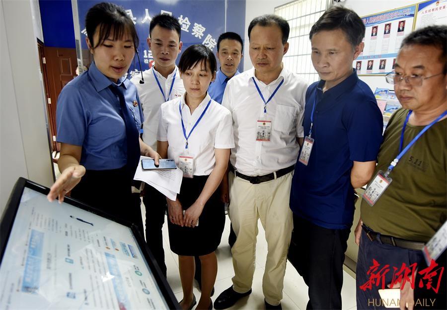嘉禾:打造阳光检务 新湖南www.hunanabc.com