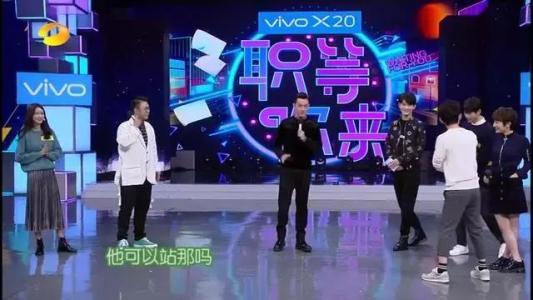 """综艺丨""""快乐""""升级的背后 新湖南www.hunanabc.com"""