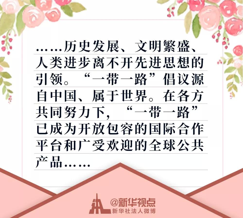 从青岛返回北京,习主席旋即进入
