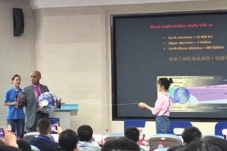 """国内外专家湖南共话航天教育:太空有多远?""""只有100公里"""""""