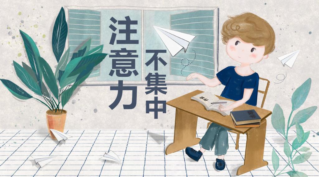 """不要随意给孩子贴""""多动症""""标签!三个特征有助区别 新湖南www.hunanabc.com"""