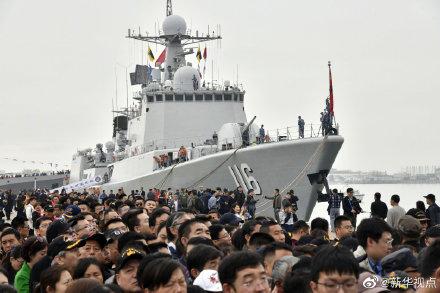 上军舰啦!多国海军舰艇向青岛市民开放 新湖南www.hunanabc.com