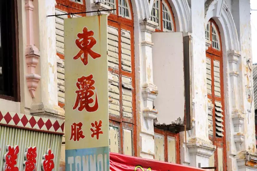 五一变成4天假之后,我居然焦虑了! 新湖南www.hunanabc.com