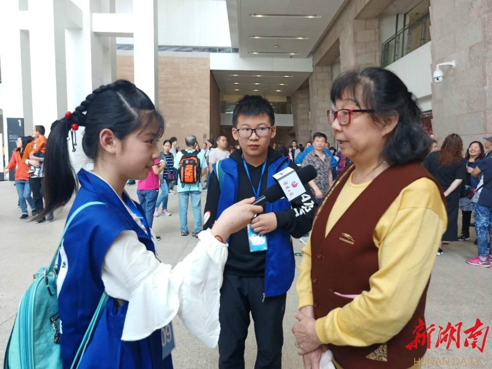 与湖湘历史的对话 双峰县250名学生和湖南日报小记者赴博物馆实践采访 新湖南www.hunanabc.com