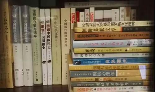 [永州] 文化|献给世界读书日之书缘(下):教书如同婚了也,甘苦只自知 新湖南www.hunanabc.com