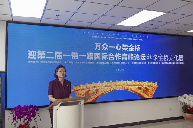 从米兰到北京,这座桥一直在奔跑中被刷屏 新湖南www.hunanabc.com
