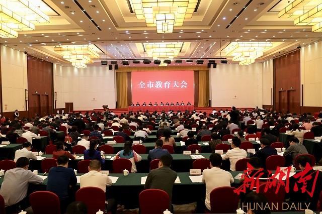 [娄底] 娄底求真务实力戒形式主义官僚主义 新湖南www.hunanabc.com
