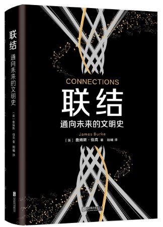 走马观书丨知宋,知宋,有趣有料有温度 新湖南www.hunanabc.com