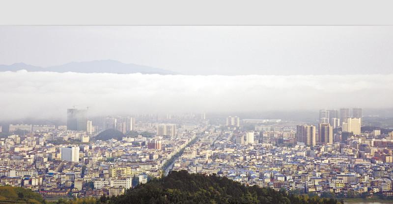 新宁县:雾漫山城 美不胜收