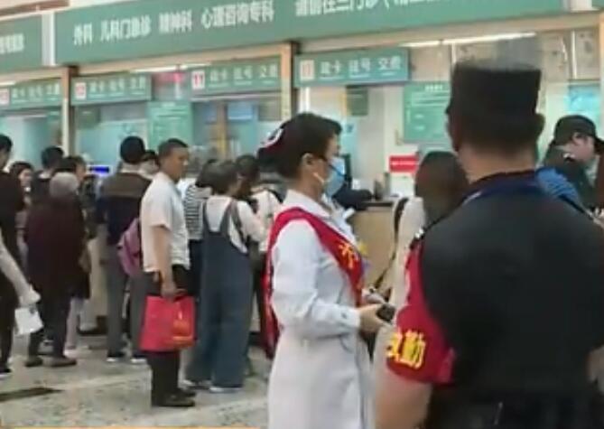 """省卫健委:严厉整治""""号贩子""""等行业乱象乱点"""