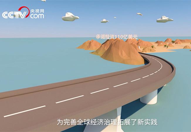 """【微视频】""""一带一路"""":普惠之路"""