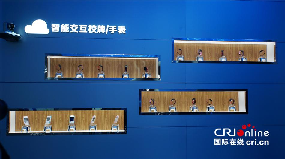 图片默认标题_fororder_5智能交互校牌或手表.JPG