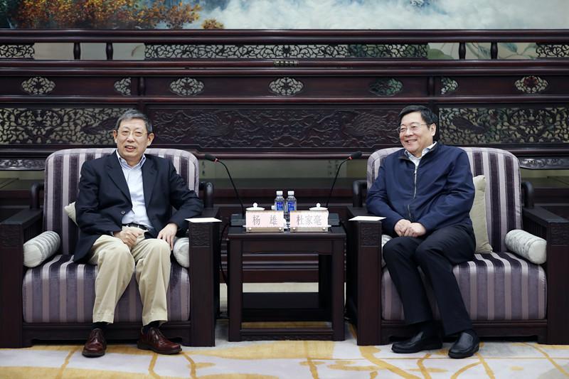 全国政协外事委员会调研组来湘调研 杜家毫与杨雄座谈