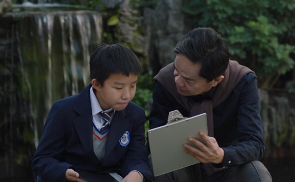 电影《数独王传淇》主题曲《永不停留》唱响励志青春