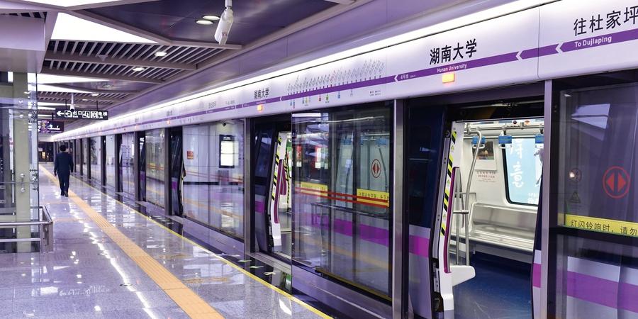 长沙地铁4号线即将试运营