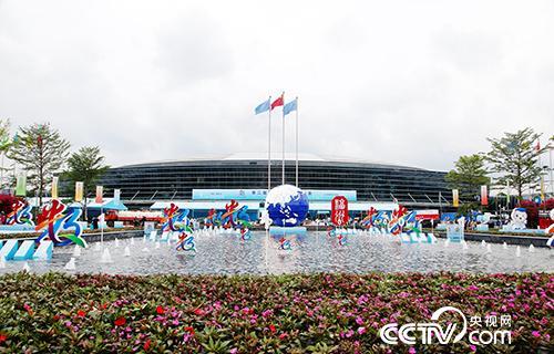 第二届数字中国建设峰会主会场福州海峡国际会展中心。