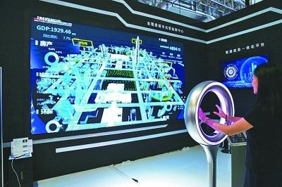 """""""新动力人群""""推动数字文化产业新发展"""
