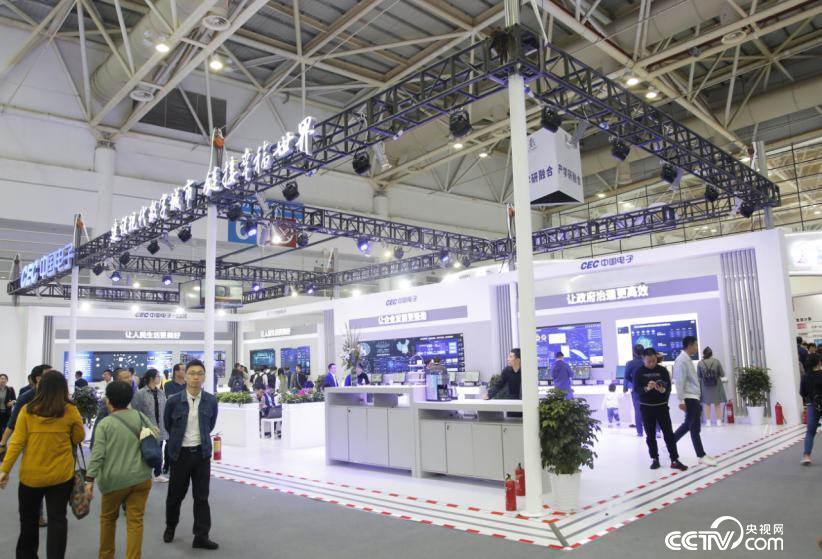 中国电子的现代数字城市展示