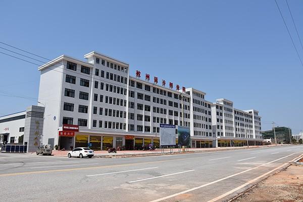 攸州工业园