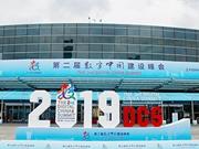 第二届数字中国建设峰会闭幕 数字经济,澎湃发展新动能