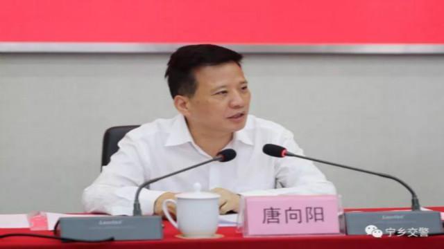 """长沙市副市长、市公安局局长唐向阳赴宁乡调研""""路长制""""工作"""